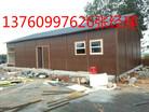 阳山活动板房厂家电话阳山钢结构报价阳山轻钢别墅造价