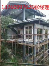 广州南沙轻钢别墅报价,广州南沙轻钢别墅设计,广州南沙自建别墅造价图片