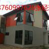 豪华钢结构别墅方案