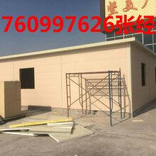 江门板房安装班电话,江门活动板房工地拆装与回收