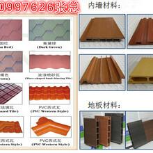 香港防火活动板房厂家,香港钢结构厂家电话,香港轻钢别墅设计定做图片