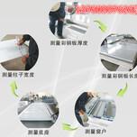 广州海珠活动围墙批发,广州海珠活动围墙厂家,广州旧活动板房多小钱图片