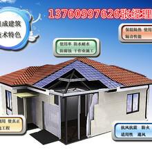 中山不漏水活动板房厂家电话,中山市值得信赖活动板房品牌图片
