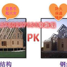 肇庆哪家活动板房厂家最便宜,肇庆最大活动板房厂家图片