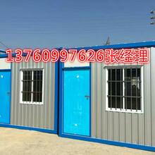 珠海不锈钢保安亭按要求生产,珠海二手活动板房厂家电话图片