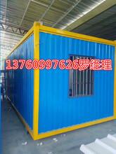 经济型活动板房生产厂家,活动板房拆装及回收图片