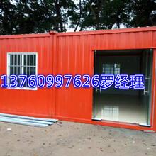 珠海防风集装箱厂家直销,珠海便宜集装箱厂家电话图片