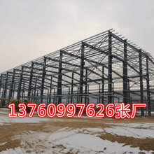 中交钢筋棚厂家专业供应,中交系统活动围墙厂家大量配套