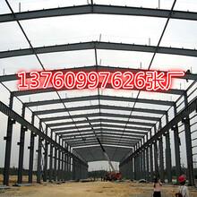 中铁钢筋棚专业厂家中铁工地围墙快速安装中铁钢结构活动板房图片