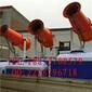 弗斯特雾炮机厂家直销让城市空气不再污浊的环保雾炮机