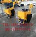 山东小型压路机厂家直销精工手扶式压路机让老乡满意