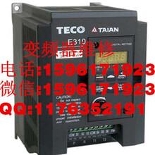 淮安四方变频器维修水泵型四方变频器售后维修