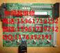 易驱变频器维修-淮安易驱变频器维修长期经营