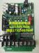 修理日立变频器//六安日立变频器维修/安徽日立变频器修理速度快