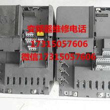 六安台达变频器维修/专业维修台达变频器/台达VFD004M21A0.4KW220V变频器维修