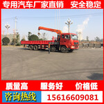 供应14吨HTS1405A分期按揭随车吊,U形臂超长随车吊厂商图片