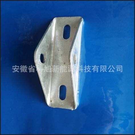 特价供应不锈钢光伏支架三角连接件光伏支架三角连接件定制