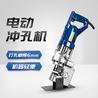 液压单回路打眼机便携式电动冲孔机槽钢角钢打孔机