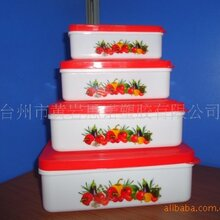 热销供应方形塑料保鲜盒食品级塑料保鲜盒礼品塑料保鲜盒