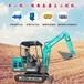 农用迷你型挖掘机价格微型挖掘机图片驭工机械