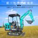 便宜的小挖土机小型挖掘机价格