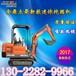 金鼎立农用小挖掘机微型1.8吨挖机报价