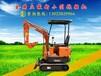 邯郸小型挖掘机
