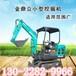 广西农林业种植金鼎立小型挖掘机微型挖土机价格走势