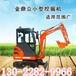 农用履带式挖掘机微型