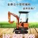 金鼎立供应农用微型挖掘机多功能小型挖土机价位