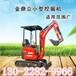 经济适用的金鼎立小型挖掘机建筑工程用进口无尾型小挖机