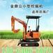长春3万元以下农用多功能微型挖机厂家直供