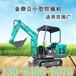 果园工程迷你挖掘机操作简单