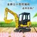 漯河人力资源部必备多功能小挖机图片展示