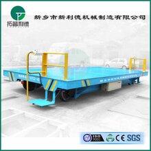 泰州钢铁冶炼设备大吨位KPDS-150吨电动搬运车工作原理及使用方法