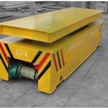 新利德转运运输锅炉制造建材砖坯行业KPX-5吨蓄电池轨道平板车