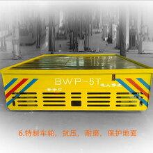 汽车钢铁缸盖车间搬运BWP10吨无轨转运车聚氨酯车轮