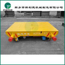 轨道供电电动平板车的工作原理和使用范围吨包矿粉搬运轨道车
