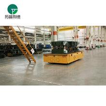 青岛港口设备集装箱搬运无轨电动搬运车自由转弯BWP-30吨电动平板车