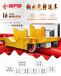 廠家定制運輸搬運設備鐵水包搬運5噸電瓶軌道小車蓄電池過跨車價格
