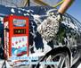 加盟自助洗车机,实力大厂家,无忧创业!