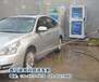 西安途客自助洗车机,稳定创业!长期收益!
