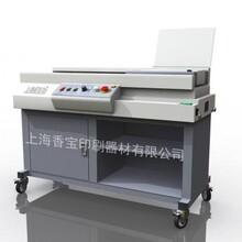 上海香宝XB-855M全自动无线胶装机A3胶装机图片