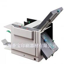 上海香宝XB-F85N办公自动折页机图片