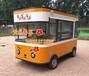 天纵餐车tzcc-1多功能小吃车美食早餐车