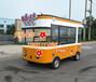天纵餐车tzcc-1电动餐车的主要优势特点