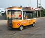 天纵tzcc-1流动电动小吃车厂家电动美食餐车价格美食售货车电动流动美食车
