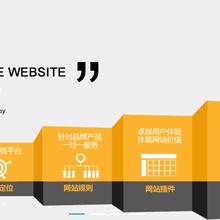 品牌设计网站制作app开发无锡市千岛网络信息技术有限公司