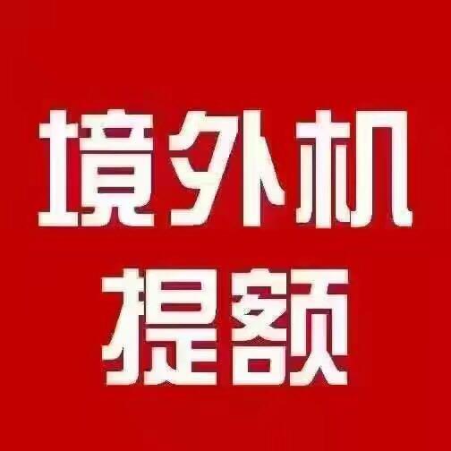 logo 标识 标志 设计 矢量 矢量图 素材 图标 504_504