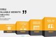 企业网站定制品牌设计网络推广无锡千岛网络